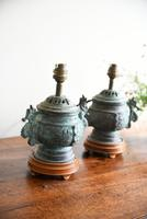 Pair of Chinese Archaic Style Urn Lamps (5 of 7)