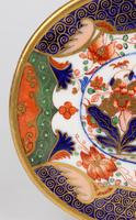 English Imari Fence Pattern Porcelain Pot Stand Early 19th Century (13 of 13)