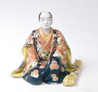 Japanese Kutani Porcelain Statue Male Figurine 1890 (2 of 9)