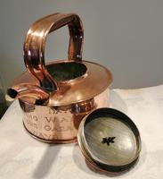 Antique Copper Advertising Kettle (5 of 7)