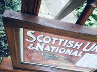 Original 1902  Vintage Framed Poster & Calendar,  Scottish Union & National Insurance Company (4 of 11)