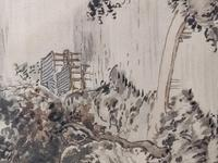Three Japanese original ink/ watercolour lanscape paintings circa mid. 20th Century (6 of 20)