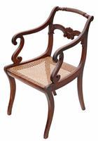 Regency Elbow, Carver or Desk Chair