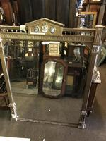 Large Quality Gilt Mirror (6 of 11)