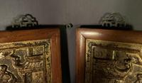 Good looking decorative pair of oriental gilded wall hangings (6 of 8)