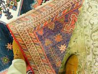 Afshar Persian Rug (3 of 4)