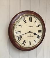 Mahogany Fusee Dial Clock (13 of 19)