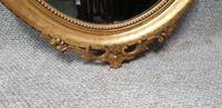 Very Good Gilt Wall Mirror (3 of 5)
