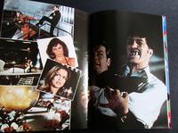 1977 Original James Bond Souvenir Film Programme for The Spy Who Loved Me (3 of 4)