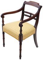 Georgian Mahogany Elbow Desk Carver Chair c.1820