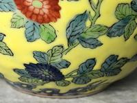 Pair of Chinese Imperial Style Yellow Ground Porcelain Chrysanthemum Lotus Vases (5 of 28)