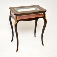 Antique French Inlaid Rosewood Bijouterie Display Table (15 of 15)