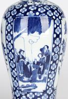 Chinese Pair of Large Blue & White Panel Vases with Figures Qing Dynasty (23 of 25)