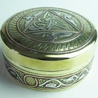 Cairoware Mamluk Silver & Copper Inlaid Lidded Pot (5 of 7)