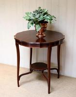 Inlaid Mahogany Circular Table (10 of 12)