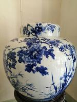 Extremely Rare Pair of Meiji Period Japanese Blue & White Ginger Jars (7 of 12)