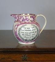 19th Century Sunderland Pink Lustre Jug Sailors Farewell (2 of 9)