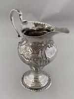 George III Antique Silver Cream Jug 1780 London Maker BM Embossed Dogs & Birds (12 of 12)