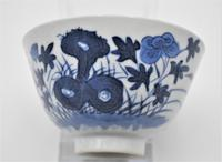 Chinese Porcelain Inscribed Tea Cup / Wine Bowl - Daoguang (4 of 7)