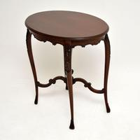 Antique Victorian Carved Mahogany Occasional Table (3 of 7)