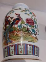 Pair of Vases (3 of 6)