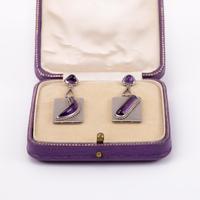 Vintage Retro Platinum and 40 Carat Amethyst Bracelet and Earring Suite c.1960 (3 of 10)
