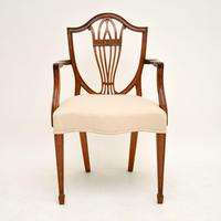Set of 12 Antique Sheraton Style Shield Back Dining Chairs (10 of 15)