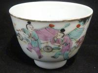 Antique Chinese Early 20th Century Famille Rose Teabowl - Kylin - Signed (2 of 5)