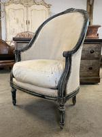 French Louis XVI Style High Back Chair (4 of 5)