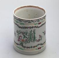 Fine & Unusual Chinese Famille Rose Export Porcelain Tankard 18th Century (6 of 9)