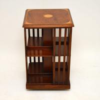 Inlaid Mahogany Revolving Bookcase (2 of 9)