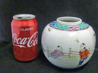Good Early 20th Century Chinese Famille Rose Vase (4 of 5)