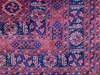Antique Afghan Beshir Carpet (3 of 11)