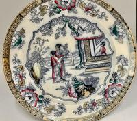 Victorian B.W. & co Staffordshire Potteries Plate c.1891 (3 of 5)