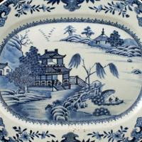 18th Century Qianlong Dish (6 of 6)