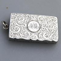 A Superb & Rare Victorian Novelty Solid Silver Vesta Box Lawrence Emanuel C.1888 (4 of 7)