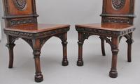Near Pair of 19th Century Carved Oak Gothic Hall Chairs (9 of 12)
