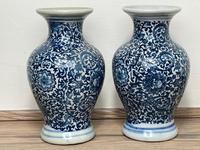Beautiful Pair Small Chinese  Qing Style Porcelain Peony Vases (2 of 33)