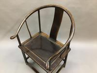 Chinese Horseshoe Throne Chair (6 of 6)