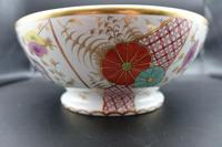 Most Attractive Late 19th Century Flared Porcelain Bowl (4 of 5)