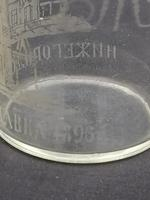 Russian Imperial Glass, Commemorates to the Exhibition in Nije Gorodsk, Signed & Dated (9 of 9)