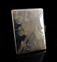 Antique Victorian Silver Card Case, Aesthetic (5 of 16)