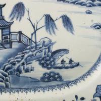 18th Century Qianlong Dish (4 of 6)