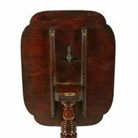 Georgian Mahogany Shaped Top Lamp Table (5 of 8)