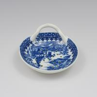 Caughley Porcelain Egg Drainer Fisherman / Pleasure Boat Pattern (4 of 7)