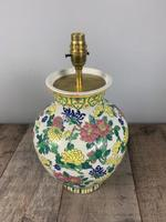 English Floral Vase Table Lamp, Rewired & Pat Tested c.1900 (6 of 9)