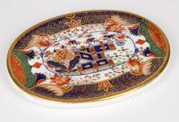 English Imari Fence Pattern Porcelain Pot Stand Early 19th Century (8 of 13)