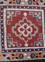 Antique Tibetan Meditation mat (2 of 3)