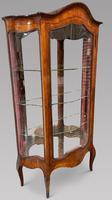 French 19th Century Kingwood Serpentine Vitrine Display Cabinet (2 of 5)