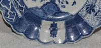 A Rare and Attractive c1775 Worcester Dessert Dish in the 'Flaming Rock' Pattern (4 of 11)